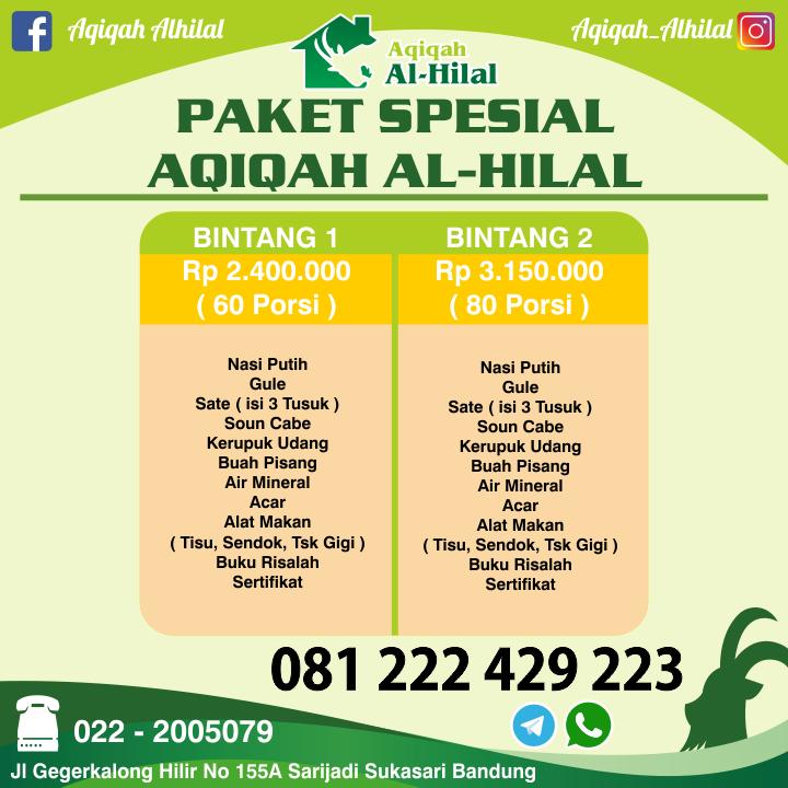 Paket Spesial Aqiqah Cimahi Bandung