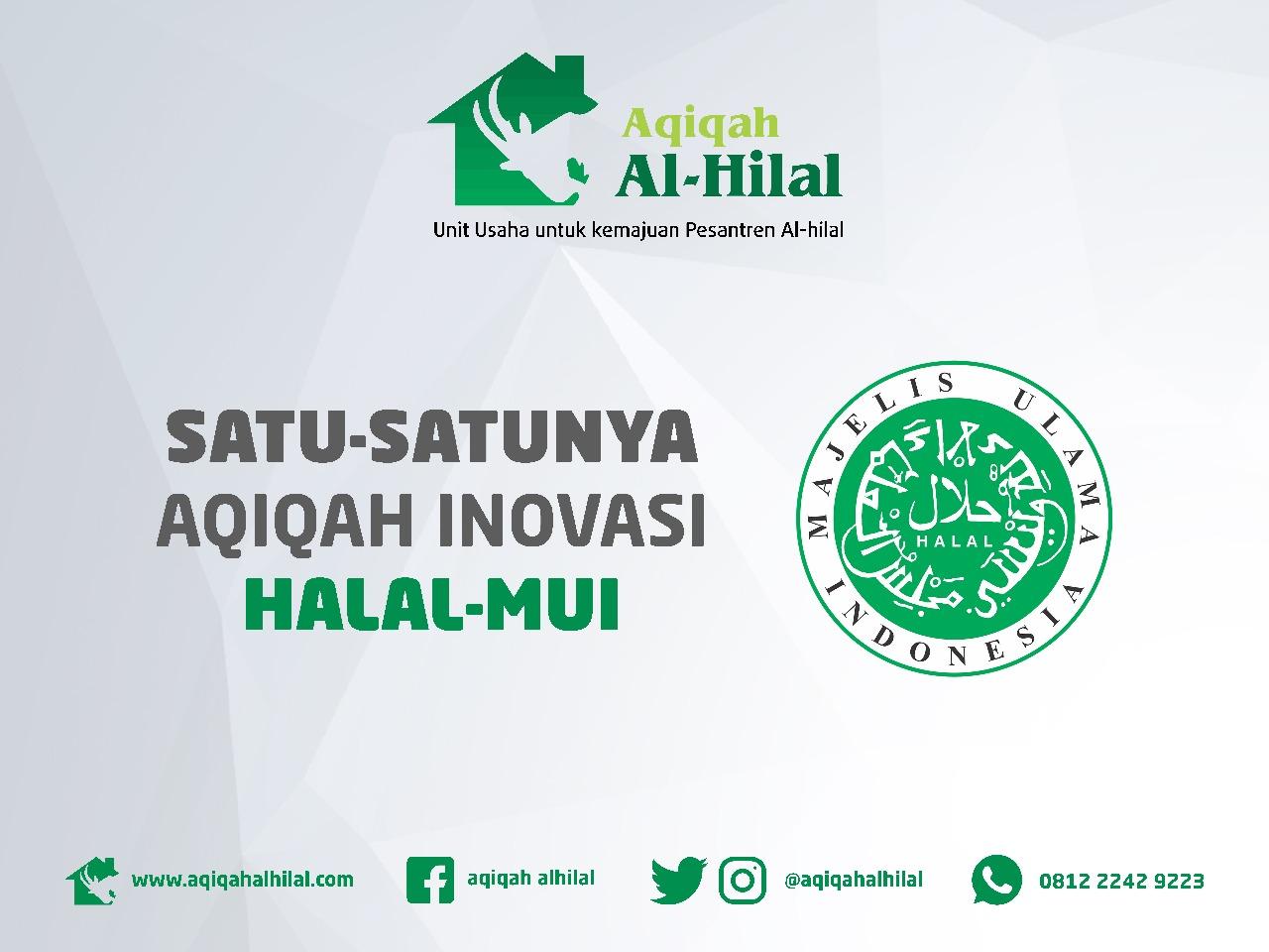 AQIQAH ALHILAL HALAL MUI