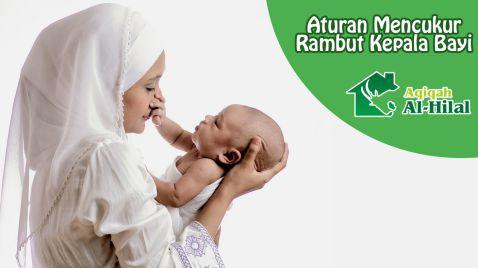 Aturan Mencukur Rambut Kepala Bayi_compressed